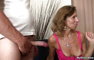 Aktiver Mann, pornos mit reifen frauen gratis Schwester, Bruder, Mädchen, Reife, babe auf dem Boden